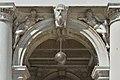 Ala Napoleonica Procuratie dettaglio centrale arco.jpg