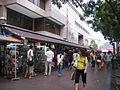 Albert Mall 7.JPG