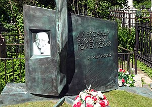 Alexander Gomelsky - Grave of Gomelsky at the Vagankovo Cemetery in Moscow