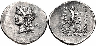 Hamaxitus - Silver didrachm of Alexandreia Troas showing on the reverse Apollo Smintheus standing right, quiver over shoulder, holding bow, arrow, and patera; inscription ΑΠΟΛΛΩΝΟΣ ΖΜΙΘΕΩΣ vertically.