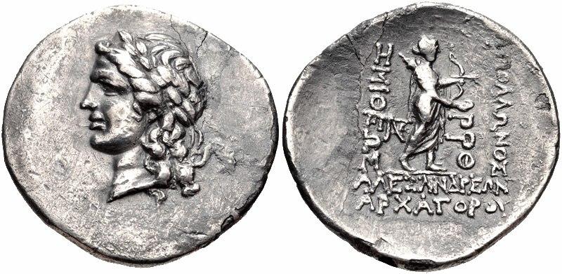 Alexandreia-Smintheus