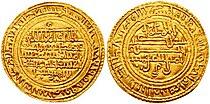 Almoravid dinar 1138 631905.jpg
