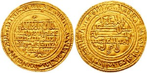 Marrakesh - Gold coin minted during the reign of Ali ibn Yusef