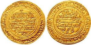 Ali ibn Yusuf - Image: Almoravid dinar 1138 631905