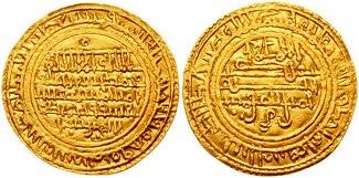 Almoravid dinar 1138 631905