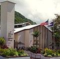 American samoa community college.jpg