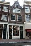 amsterdam - haarlemmerdijk 68 v1
