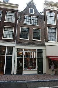 Amsterdam - Haarlemmerdijk 68 v1.JPG