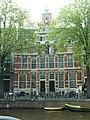 Amsterdam - Herengracht 172 en 170.JPG