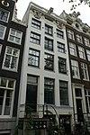 amsterdam - keizersgracht 248