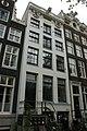 Amsterdam - Keizersgracht 248.JPG