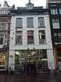Amsterdam - Reguliersbreestraat 3.JPG