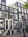 Amsterdam Amstel 129.JPG