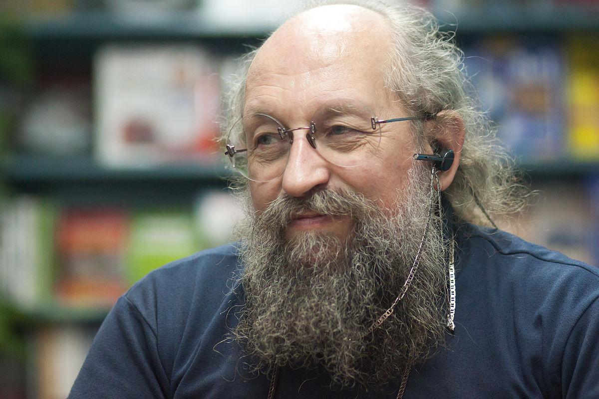 Вассерман, Анатолий Александрович — Википедия