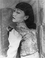 Anna May Wong (*3.Januar)