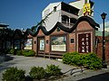Anping Old Settlement Historical Park 安平舊聚落歷史公園 - panoramio.jpg