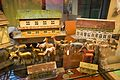 Antique Noah's Ark toys (29089856024).jpg