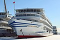 Anton Chekhov in Winter at Moscow North River Port Front View 10-feb-2015.jpg