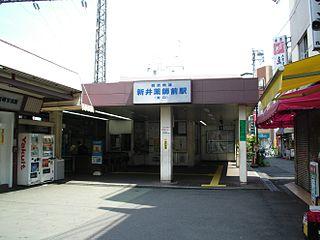 Araiyakushi-mae Station Railway station in Tokyo, Japan