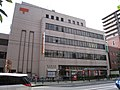 Arakawa Post Office, in Tokyo (2008.09.23).jpg