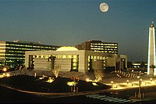 The headquarters of Saudi Aramco, the state-owned petroleum extractor and distributor, in Dhahran, Saudi Arabia.