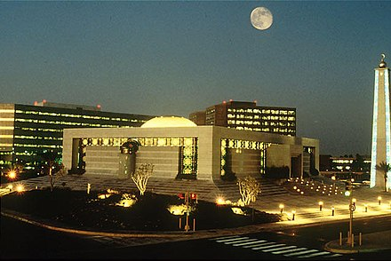 Office of Saudi Aramco, the world's most valuable company and the main source of revenue for the state AramcoCoreArea.jpg
