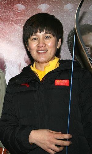Zhang Juanjuan - Image: Archer Zhang Juanjuan