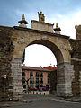 Arco de la Cárcel.jpg