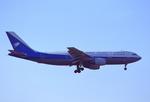 Ariana Afghan Airlines A300B4-200 YA-BAD FRA 2003-4-16.png