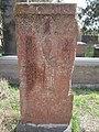 Arinj khachkar, old graveyard (167).jpg