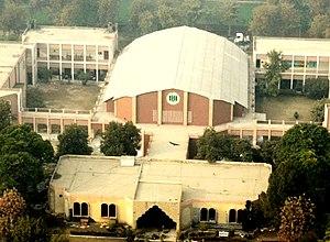 2014 Peshawar school massacre - Army Public School Auditorium, Peshawar