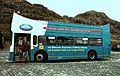 Arriva bus 3995 (G35 HKY), 30 September 2007.jpg