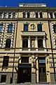 Art Nouveau Riga 07.jpg