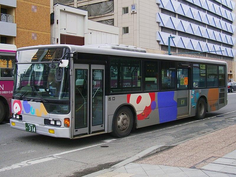 File:Asahikawa denkikidō A200F 0314.JPG