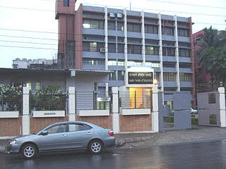 Asiatic Society of Bangladesh