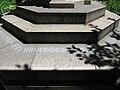 Astor Cenotaph 9459.JPG