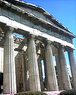 The Athenian Parthenon.
