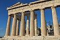 Athen, Akropolis, Parthenon, Osten 2015-09.jpg