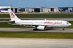 AtlasGlobal, SU-ALC, Airbus A330-243 (43489492394).jpg