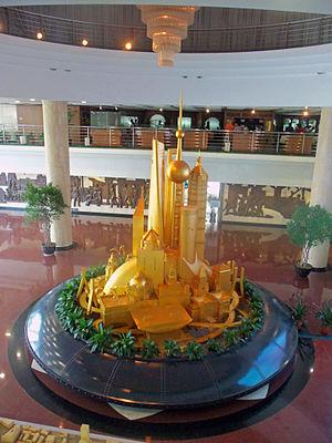 Shanghai Urban Planning Exhibition Center - Image: Atrium of Shanghai Urban Planning Exhibition Center
