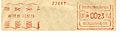Austria stamp type PD6.jpg