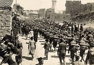 Middle Eastern theatre of World War I - Austrian troops marching up Mount Zion in Jerusalem, 1916