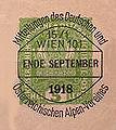 Austriaprecancel5heller1918.jpg