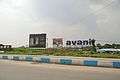 Avani Grand - Proposed Hotel Site - Eastern Metropolitan Bypass - Kolkata 2016-08-25 6271.JPG