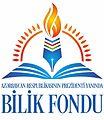 Azərbaycan Respublikasının Prezidenti yanında Bilik Fondu.jpg