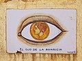 Azuejo - El Arco de los Ojos ( Ambite - Madrid ) (18308123729).jpg