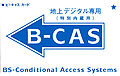 B-CAS CARD WHITE & BLUE.JPG