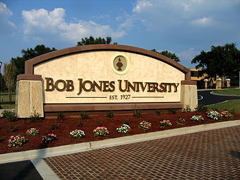 Bob Jones University sign at entrance on Wade ...