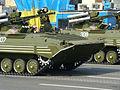 BMP-1U zoom.JPG