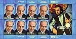 Babken Nersisian 2018 stampsheet of Armenia 2.jpg